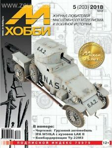 Details about M-HOBBY RUSSIA MAY 2018 SCALE MODELING MAGAZINE NEW UNOPENED