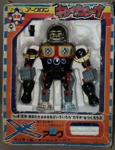 Rare-ARK-Japanese-Diecast-KING-KONG-1976-5-inch-vinyl-figure-from-Japan