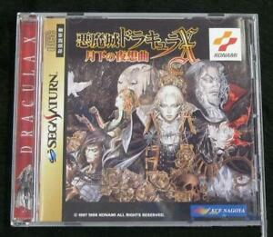 Details about Sega Saturn Castlevania Dracula X Game CD-ROM Japan Used Ex++
