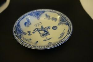 7G7 SPODE EDWARDIAN CHILDHOOD SERIES, BLUE AND WHITE CEREAL BOWL alphabet