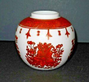 ACF Japanese Porcelain Ware Vase Decorated in Hong Kong