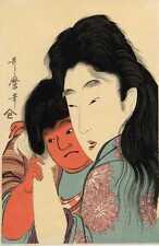 UW»Estampe japonaise courtisane Utamaro Yamauba et Kintaro 76 G47