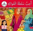 The Arabic Club Readers: Red Band A: I Like Fruit Salad by Maha Sharba, Amal Ali, Ilham Salimane, Rabab Hamiduddin (Paperback, 2014)