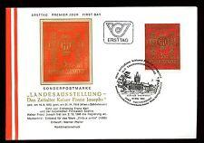 Austria 1984 época del emperador Francisco José Fdc #c 10667