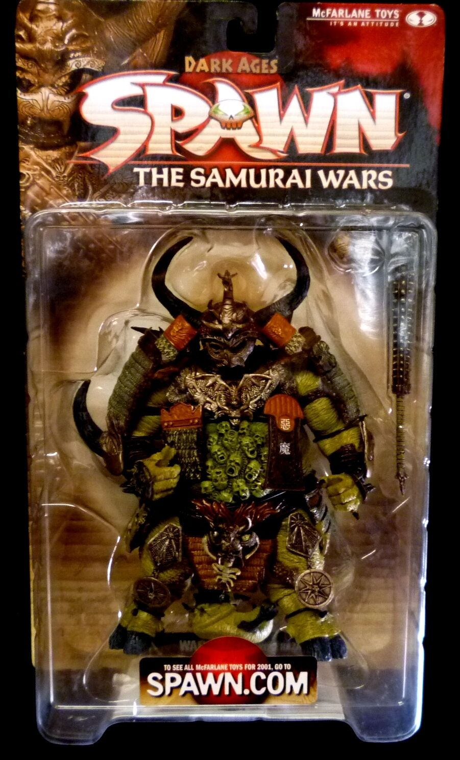 McFarlane Toys Dark Ages Samurai Wars Spawn Series 19 Dojo Action Figure New