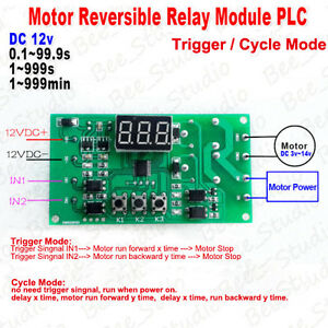 DC-12v-Delay-time-Cycle-Motor-Reversible-20A-Relay-Control-Switch-Module-Trigger