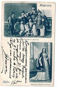 Litho,Sazandor Musicians,Georgian Woman,Georgia,Russian Caucasus,1900 to Austria