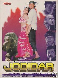 JODIDAR-ORIGINAL-MOVIE-PRESS-BOOK-BOLLYWOOD-MITHUN