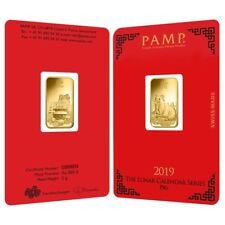5 Gram PAMP Suisse Year of The Pig Gold Bar (in Assay)