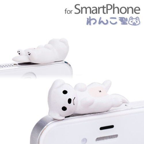 <3.5mm White Love>WANKO Type Anti-Dust Plug  Ear Cap Kawaii dog earphone jack