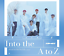 thumbnail 8 - New ATEEZ Into the A to Z First Limited Edition CD DVD Card Case Japan COZP-1737