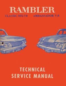 1961 amc ambassador classic rebel shop shop service repair manual rh ebay com AMC Gremlin X AMC Javelin