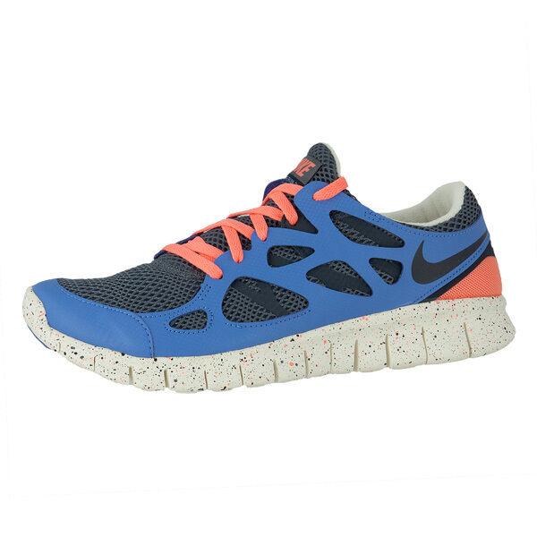 Courir Armurerie Slate Nike Femme Pour Ext Chaussures 536746 402 2 PkXTwOiuZ