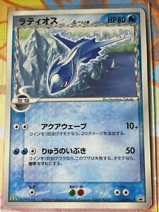 Pokemon Card Latios McDonald's Promo 122/PCG-P JPN Ver. F/S