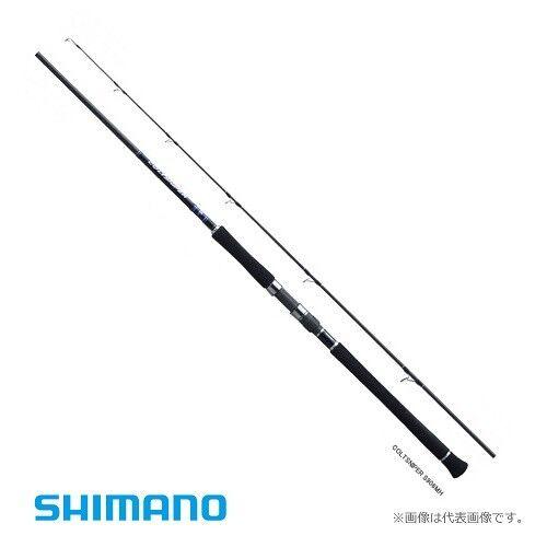 Shimano COLTSNIPER S906-H Spinning Rod New