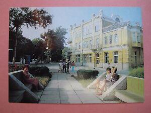 Russland-Postkarte-Ansichtskarte-Jewpatorija-Krim