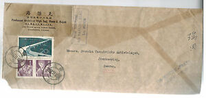 1957-Shanghai-China-Airmail-Cover-to-Sweden-Hans-Hajek-Architecht