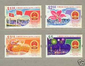 Hong-Kong-1999-50th-Anniv-Founding-PRC-China-Stamps