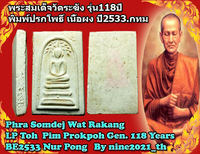 PHRA PILAN PROKPO LP RARE OLD THAI BUDDHA AMULET PENDANT MAGIC ANCIENT IDOL#7