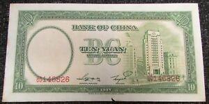 1937 Banque De Chine 10 Yuan Banknote-afficher Le Titre D'origine