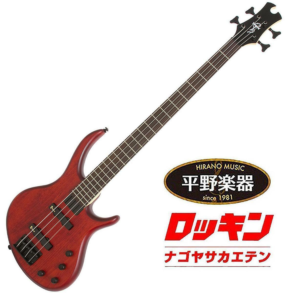 Epiphone Toby Deluxe-IV Bass Walnut rare suctive JAPAN EMS F S