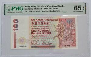 1993 HONG KONG Standard Chartered $100 PMG65 EPQ GEM UNC【P-287a】