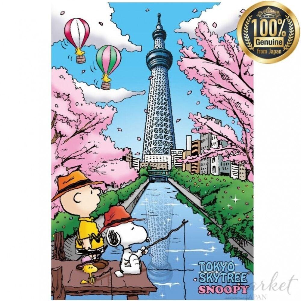 Jigsaw Puzzle 81-084 1000 piece PEANUTS Snoopy and Tokyo Sky Tree (R) 49 x 72cm