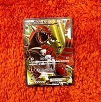 POKEMON CARD Gaia Volcano XY5 073/070 SR Groudon EX SECRET FULLART Japanese 1ST