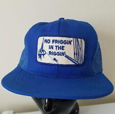 No Friggin in the Riggin Sailor Patch Vintage mesh  trucker snapback hat cap