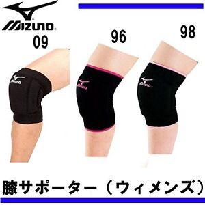 mizuno knee sleeve