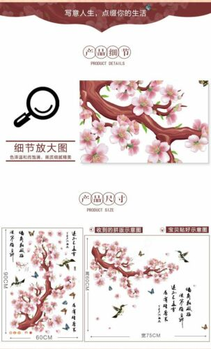Chinese Style Drawing Room Waterproof DIY Can Be Removed WallPaper B9599