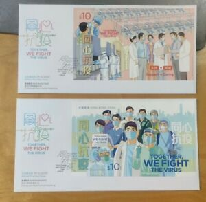2020 Hong Kong Together Fight Virus Pandemic Medical Frontliner Hero Stamp FDC