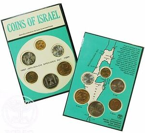 Israel-Official-Mint-Lira-Coins-Set-1967-Uncirculated