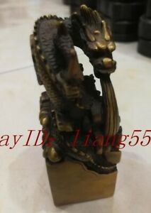Scratch special price Chinese old bronze carving wealth