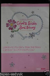 Tokimeki Memorial Girl S Side The 3rd Story Official Guide Complete Edition 2010 Ebay