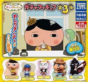 Butt Detective Gacha Figur 3rd alle 5 Typen Set Full Comp Capsule Toy Japan