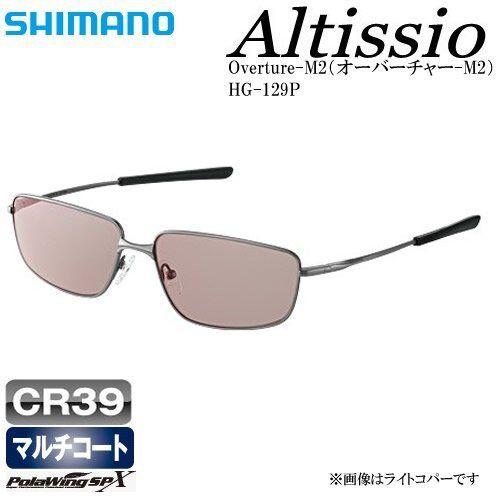 Shimano glassOverture-M2 Titanium Light verde HG-129P Japan Japan HG-129P Rare fishing d558bf