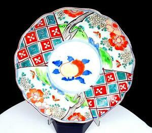 """CHINESE ANTIQUE PORCELAIN ROSE FAMILLE SCENIC GEOMETRIC PANELS 8 1/4"""" PLATE"""