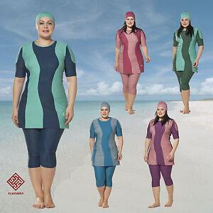 dbcdccf929461 Image is loading AlHamra-Lido-Burkini-Modest-Women-Swimsuit-Swimwear-Muslim-