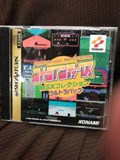 Konami Antiques: MSX Collection (Sega Saturn, 1998)