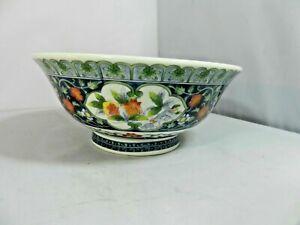 Nitto-China-Footed-Bowl-Dark-Blue-Floral-Greenery-3-5-034-x-8-034-Vintage-Japan