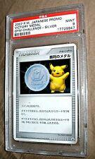 Pokemon PIKACHU JAPANESE PROMO SILVER VICTORY MEDAL 2007 HOLO PSA 9