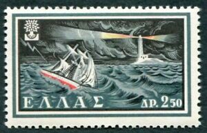 GREECE-1960-2d50-SG827-mint-MNH-FG-World-Refugee-Year-W49