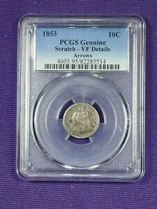 1853-Seated-Liberty-Dime-with-Arrows-10C-VF-Very-Fine-Details