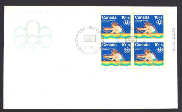 Canada    # B5 URpb   ROWING - WATER SPORTS   Brand New 1975 Unaddressed Issue