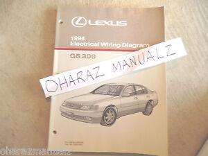 1994 lexus gs300 wiring diagram 1994 lexus gs300 electrical wiring diagram service manual oem ebay  lexus gs300 electrical wiring diagram