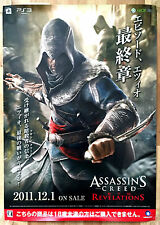 Assassins Creed Revelations RARE PS3 XBOX 360 51.5 cm x 73 cm Jap Promo Poster