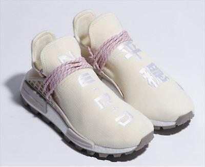 adidas PW HUMAN RACE NMD NERD EE8102 23.5cm PHARRELL WILLIAMS JAPAN Limited | eBay