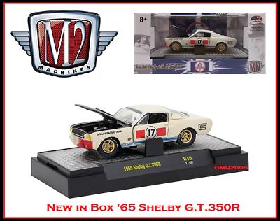 1965 Shelby GT 350R Blue Shelby SC510BU 1//18 Scale Diecast Model Toy Car