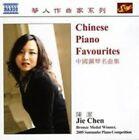 Chinese Piano Favourites (CD, Nov-2007, Naxos (Distributor))
